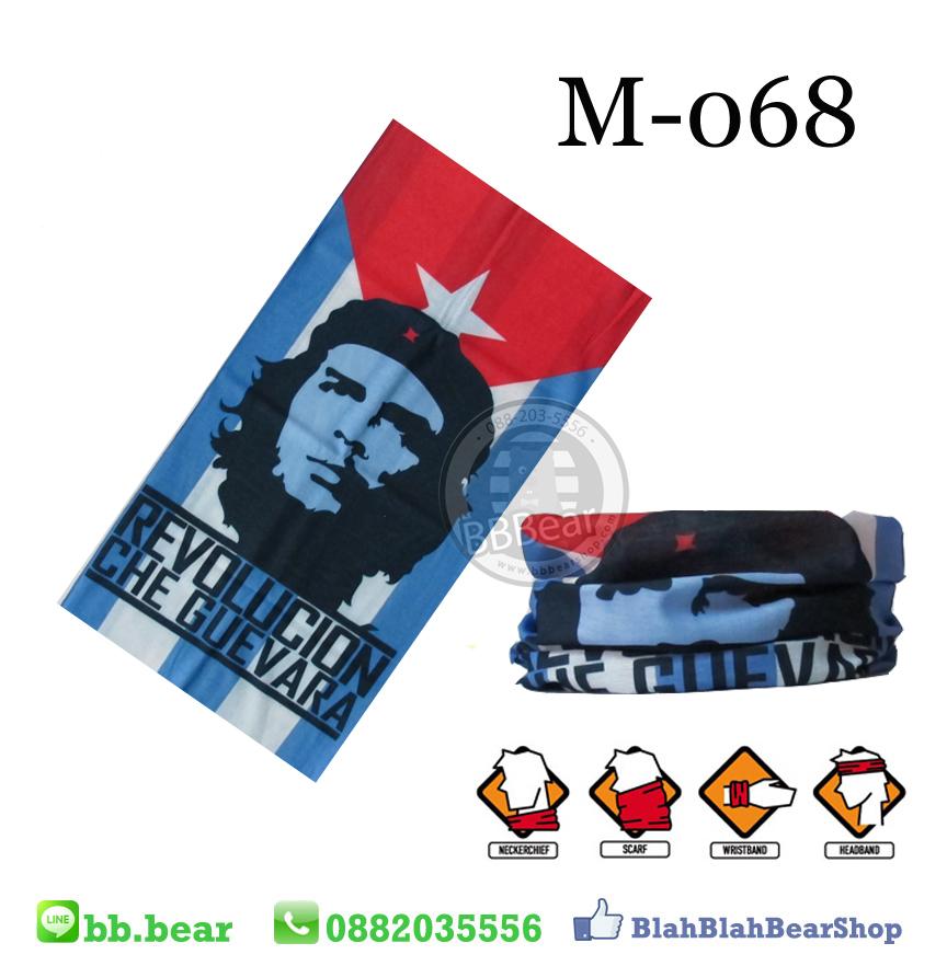 ผ้าบัฟ - M-068