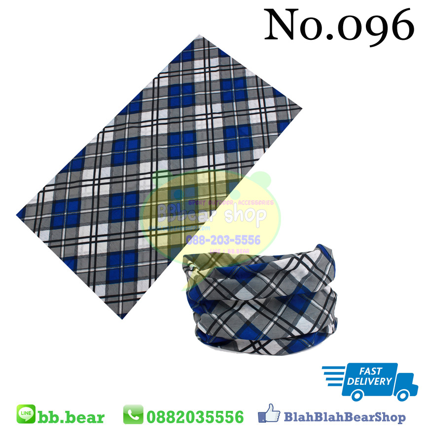 ผ้าบัฟ - 096