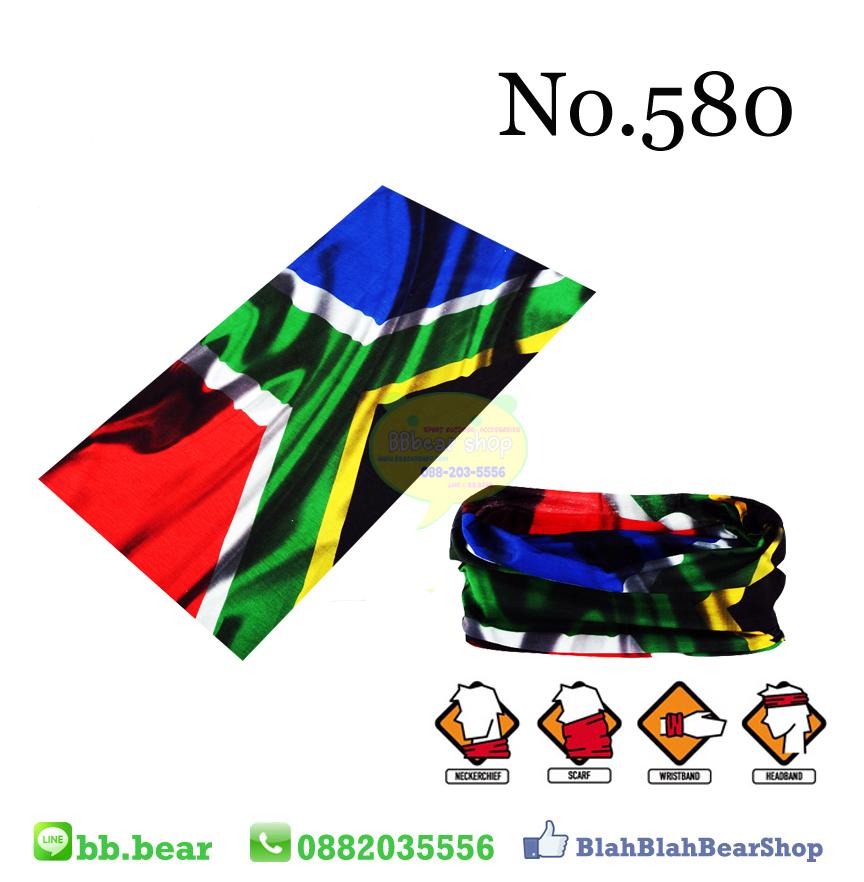 ผ้าบัฟ - No.580