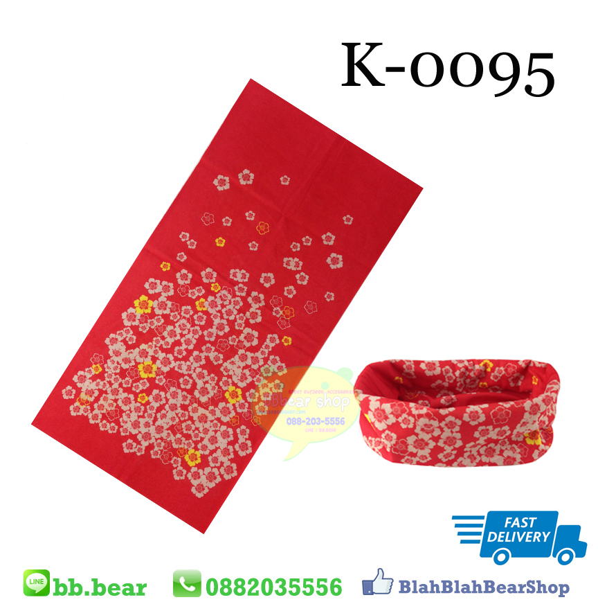 ผ้าบัฟ - K0095