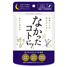 Gurafiko Diet Night อาหารเสริมลดพุงลดน้ำหนักขณะนอนหลับ ด้วยสารสกัดจากอูคอนและขิงช่วยลดพุงและทำให้ผอมขณะนอนหลับตื่นขึ้นมาพร้อมกับความผอมจากญี่ปุ่นค่ะ