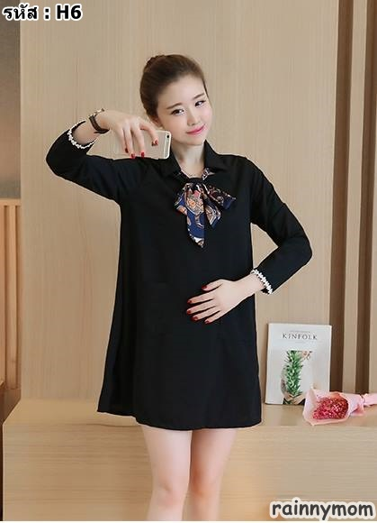 #เสื้อคลุมท้องแฟชั่น เป็นผ้าโพลีเอสเตอร์ สีดำคอปก แขนยาวมีเน๊คไทค์ สไตล์เกาหลี(ขายดีมาก)เป็นที่นิยมมากค่ะ เป็นเสื้อที่ใส่ทำงาน ดูเรียบร้อยเหมาะสำหรับคุณแม่ทำงานราชการค่ะ