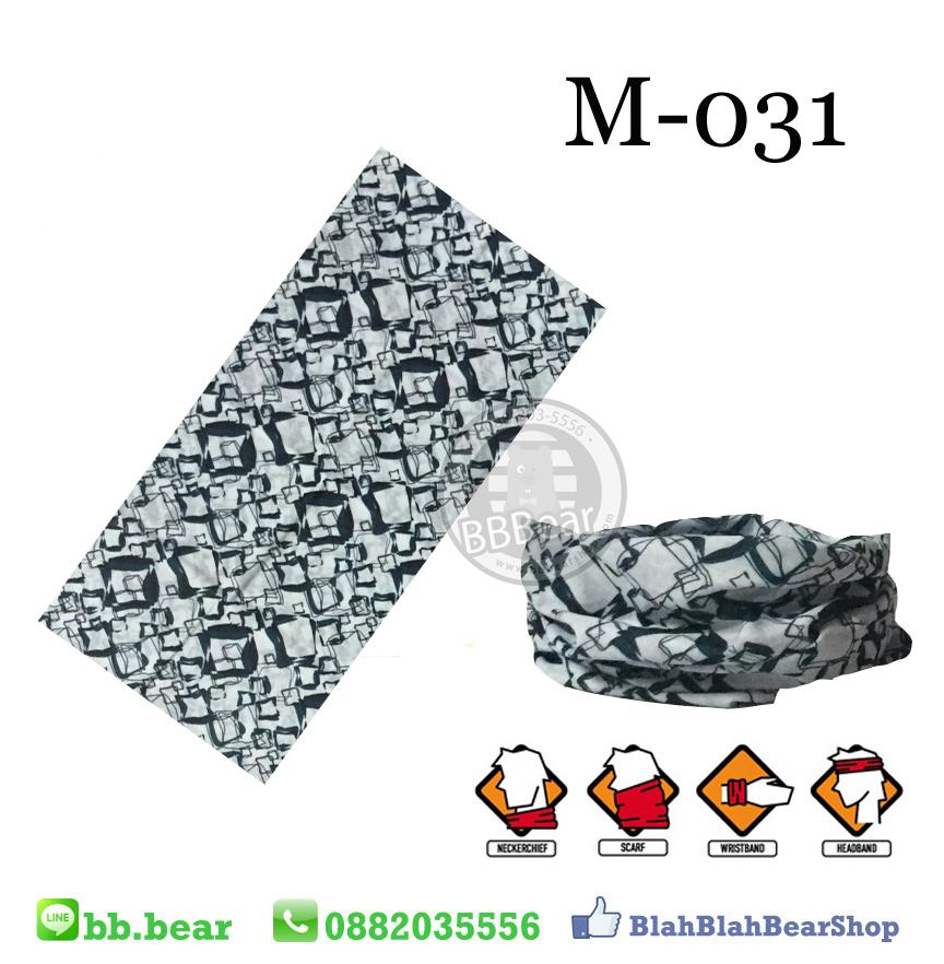 ผ้าบัฟ - M-031
