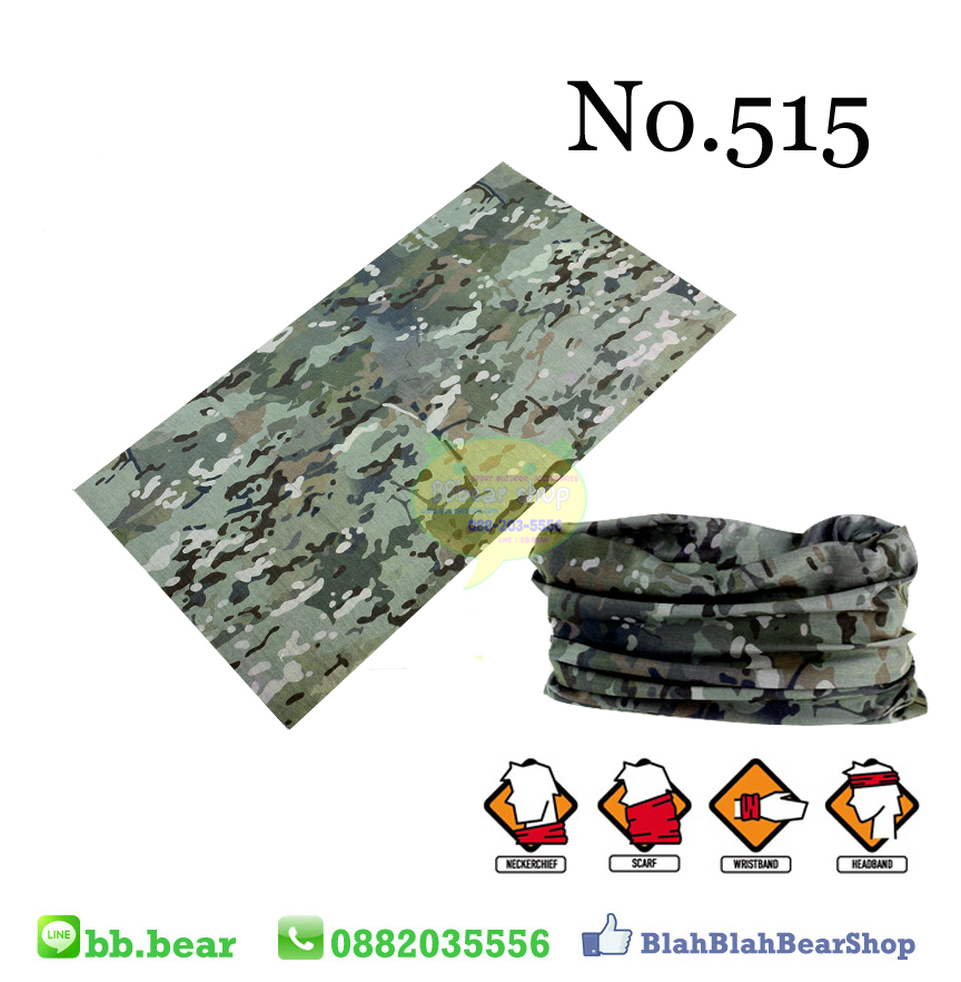 ผ้าบัฟ - No.515