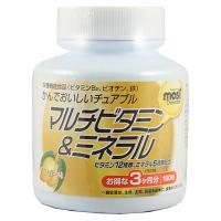 Orihiro MOST chewable multi-vitamin and mineral อาหารเสริมเม็ดอมในการดูแลสุขภาพด้วยส่วนผสมวิตามิน 12 ชนิดและแร่ธาตุที่ 5 ช่วยทำให้ร่างกายของคุณสมบูรณ์แข็งแรงไม่เจ็บป่วยง่าย มีภูมิต้านทานในร่างกายป้องกันการเจ็บป่วยได้เป็นอย่างดีจากญี่ปุ่น
