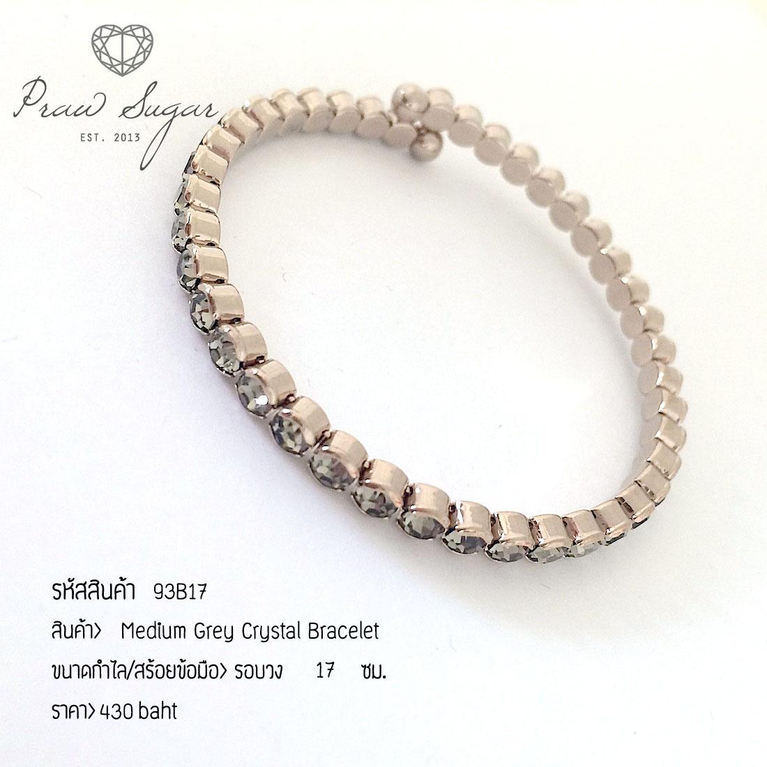 Medium Grey Crystal Bracelet