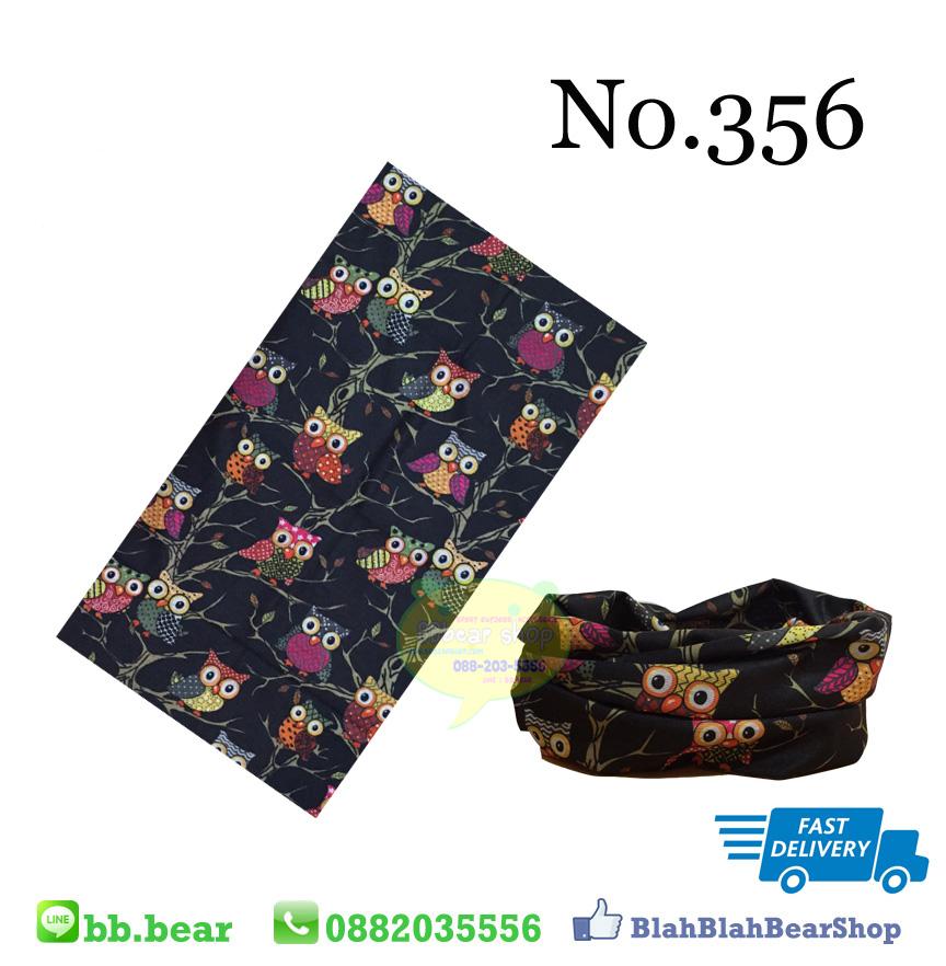 ผ้าบัฟ - 356