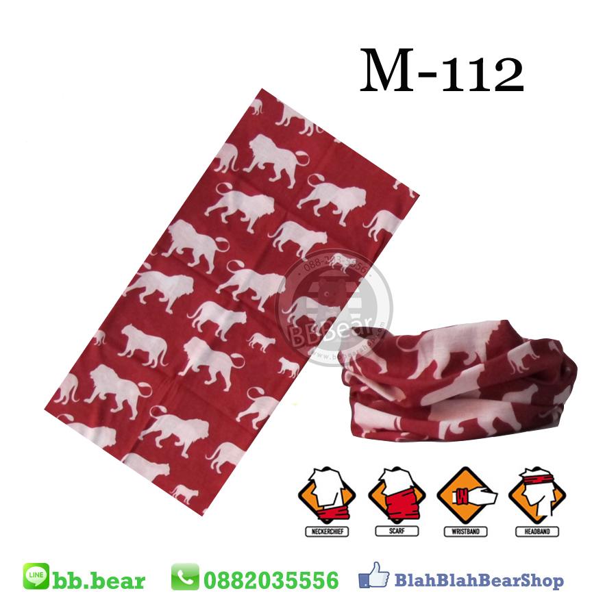 ผ้าบัฟ - M-112