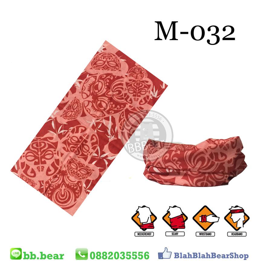 ผ้าบัฟ - M-032