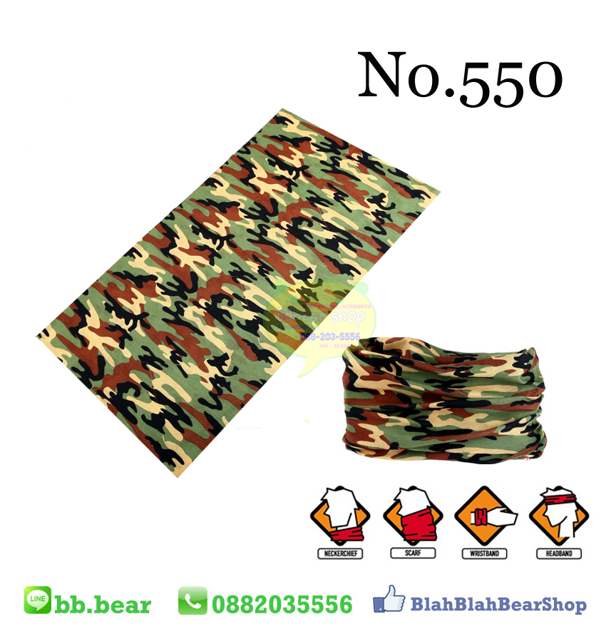 ผ้าบัฟ - No.550