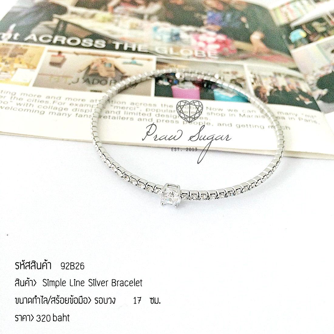 Simple Line Silver Bracelet