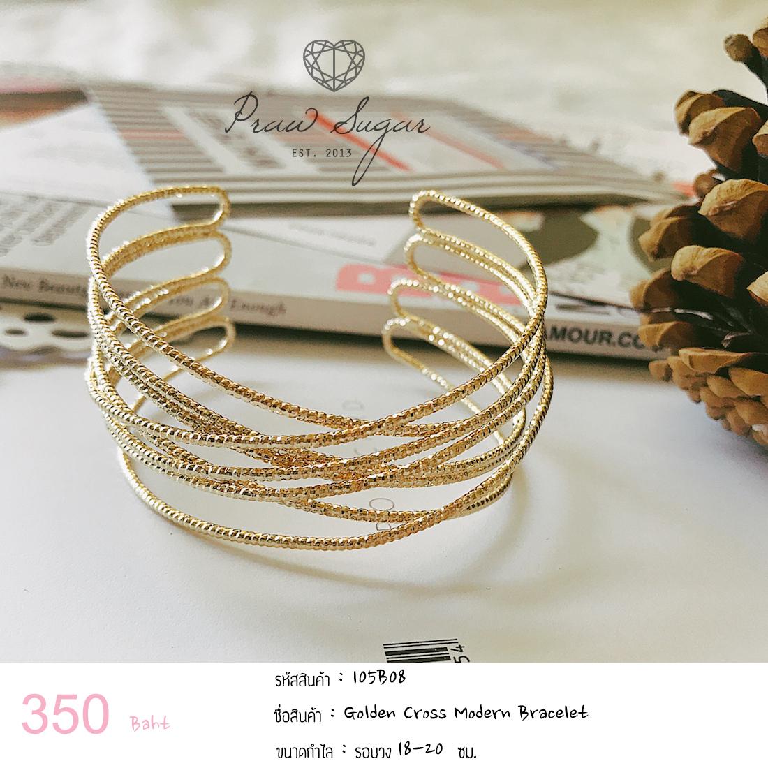 Golden Cross Modern Bracelet