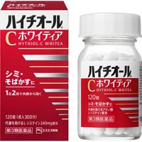 (L637)Haichioru C Whitey A อาหารเสริมรักษาฝ้ากระมีสารต้านการผลิตเม็ดสีที่มากเกินไปของเมลานินและยังช่วยระบบเผาผลาญอาหารให้หมุนเวียนได้ดีขึ้น