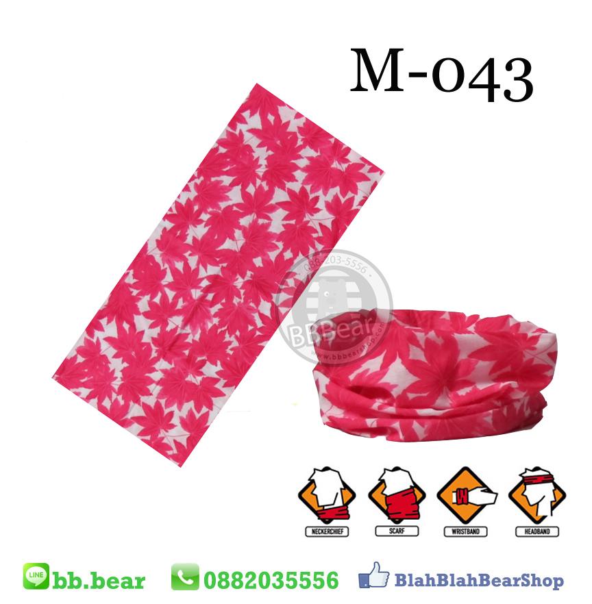 ผ้าบัฟ - M-043