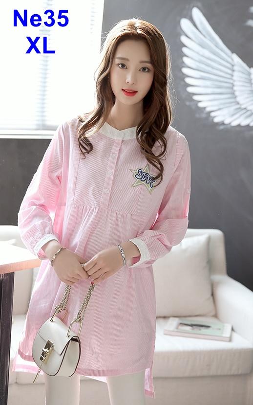 #มาใหม่จร้า #เสื้อคลุมท้อง ผ้าฝ้ายสีชมพู คอกลมสีขาวกระดุมหน้า4เม็ด แขนยาว ปักSTARที่อกซ้าย น่ารักผ้านิ่มใส่สบายจร้า