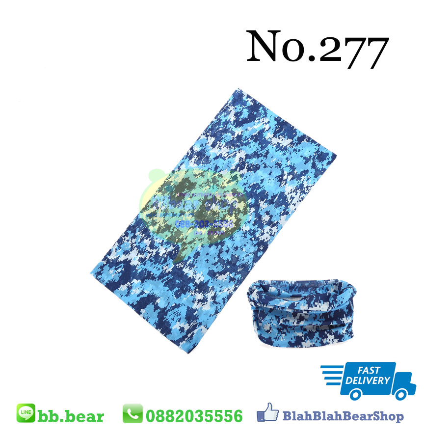 ผ้าบัฟ - 277