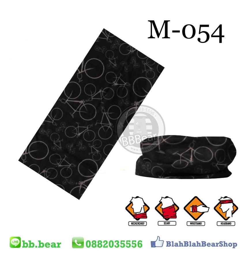 ผ้าบัฟ - M-054