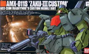 HGUC 1/144 3 ZakuIII Mashyme's Custom 1500y