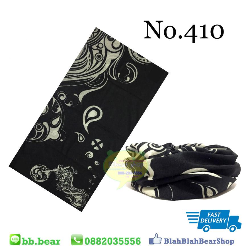 ผ้าบัฟ - 410