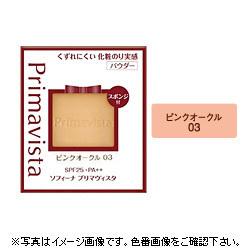 ติดอันดับ 1 ใน 3 ท๊อปของนิตยสารของญี่ปุ่น SOFINA PRIMAVISTA (Refill) สี Pink Ochre 03(สูตรผิวขาวใสแบบอ่อนเยาว์สำหรับผู้ที่ชอบความใสแบบน่ารักค่ะ) แป้งพัฟผสมรองพื้นที่ Ishihara ซัง (คุณอิชิฮะระ) ดาราญี่ปุ่นชื่อดังปลาบปลื้มกับแป้งยี่ห้อนี้ที่สุดค่ะ และเธอไ