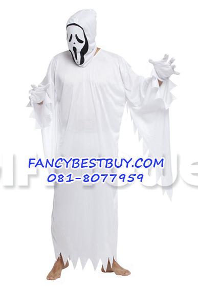 ชุดแฟนซีผู้ชาย ชุดผี Horror Ghost ขนาดฟรีไซด์