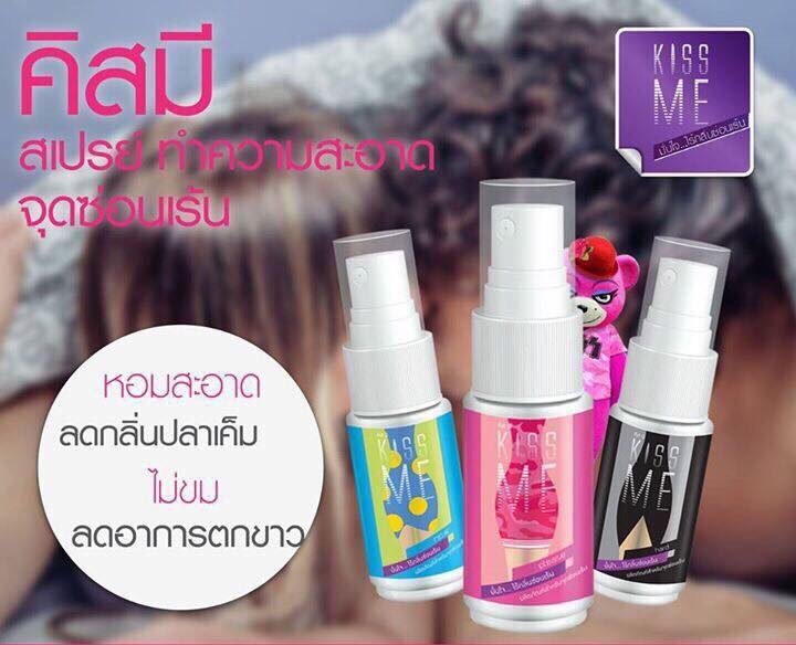 เฉพาะหมวด Promotion (นักช้อป-แม่ค้า) > Kiss me (ระบุสีด้วยนะคะ)