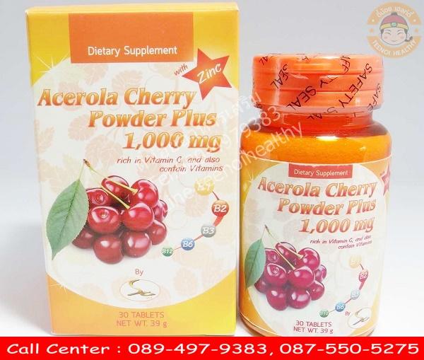 วิตามินซี Acerola Cherry 1000 mg อะเซโรล่า เชอร์รี่