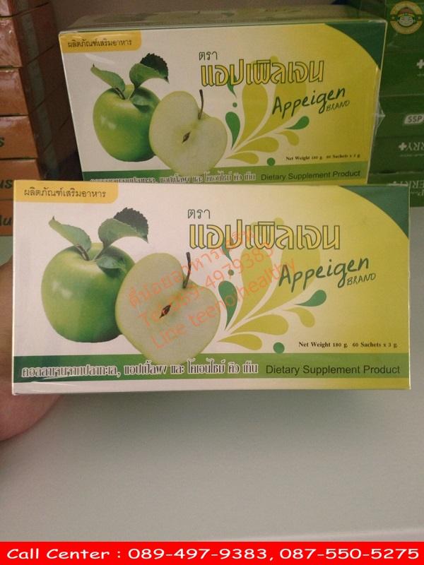 แอปเพิลเจน ทริปเปิ้ล สเต็มเซลล์แอปเปิ้ล