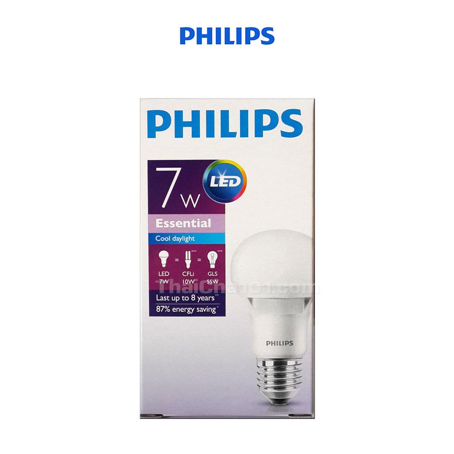หลอดไฟ LED 7W PHILIPS สีขาว Cool Daylight