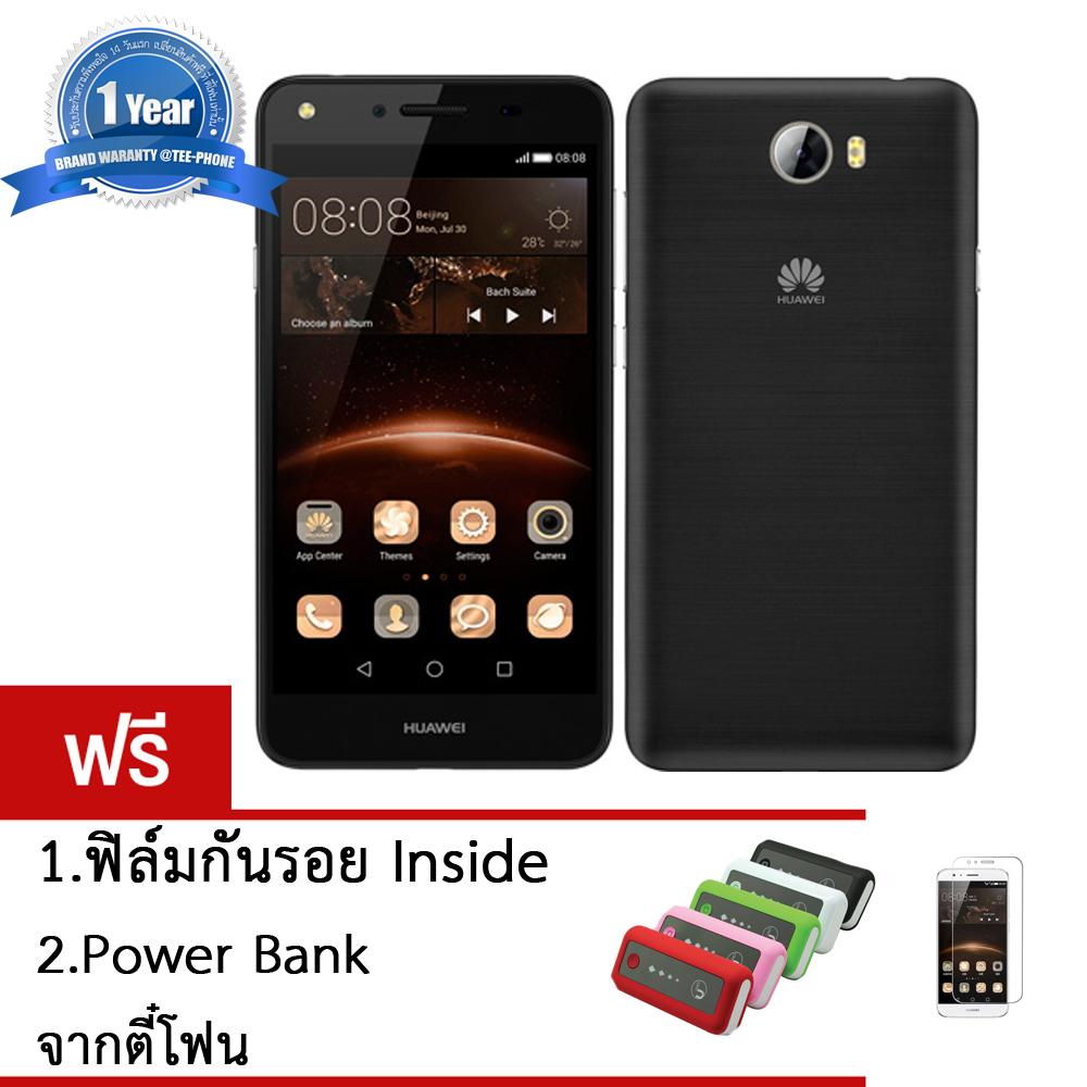 Huawei Y5II (Y52) 4G-LTE (Black) แถมฟิล์มกันรอย,PowerBank