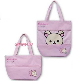 กระเป๋าขยายได้ Korilakkuma สีชมพู