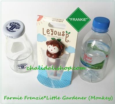 ตุ๊กตาเซรามิค ของแต่งบ้าน, ตุ๊กตาลิง พอล แฟรงค์ เซรามิค, ลิง paul frank