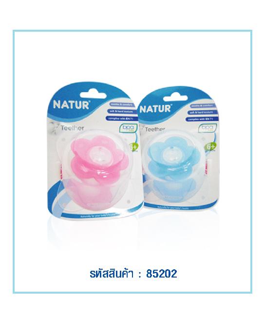 ยางกัดทรงดอกไม้ BPA Free ยี่ห้อ Natur
