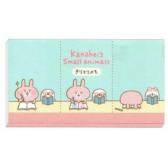 กระดาษโน้ต 3 ท่อน Kanahei