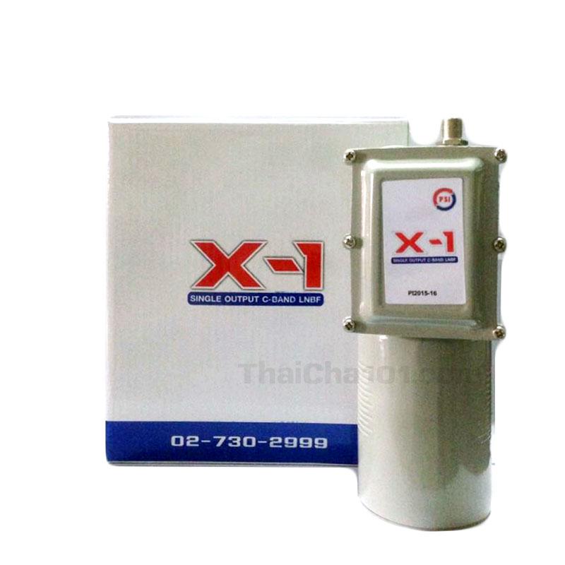 LNB PSI X-1