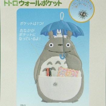 ซองใส่ของแขวนผนัง My Neighbor Totoro
