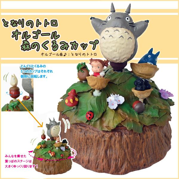 กล่องเพลง My Neighbor Totoro บ้านต้นไม้